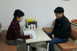 [경기][안성시 보건소] 이동금연클리닉