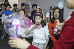 [부산] [국립부산과학관] 반일제해설(전시물집중해설)