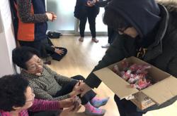 [서울] [성북청소년수련관] 봉사의 기쁨 나누기!  음식나눔