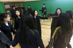 [서울] [성북청소년수련관] 임원리더십 프로그램