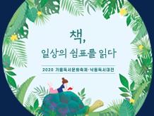 20200904_113637