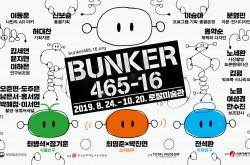 Bunker465-16_poster_hori