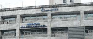 서울시 발달장애 사회적응 지원센터