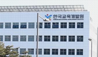 탈북청소년교육지원센터