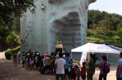 [부산] [금련산청소년수련원] 2019년 가족힐링데이 참가자 모집 안내