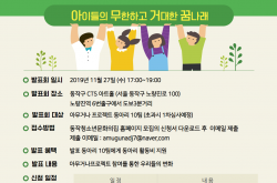 [서울][동작청소년문화의집] 아무거나 프로젝트 발표자 모집