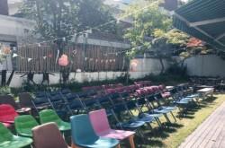 [서울] [실로암시각장애인복지관] 음악재활아카데미(아동청소년반) 체험학습 교육생 모집
