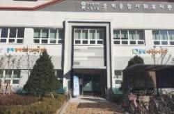 [서울] [중계종합사회복지관] 아동청소년 교육문화 프로그램