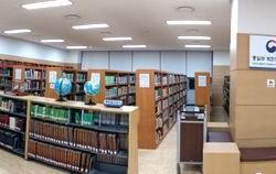 통일부 북한자료센터