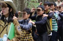 [강원][치악산국립공원] 녹색공간 속 치악산 힐링여행