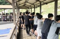 [경북][소백산생태탐방원]소백산 Park로 밖으로, 국립공원 진로체험