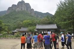 [경북][주왕산국립공원] 역사문화해설(무장애 탐방로에서 만나는 자연과 역사문화)