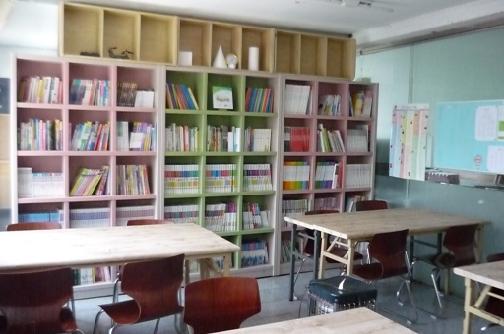 경서지역아동센터
