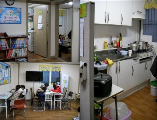 고강꿈지역아동센터