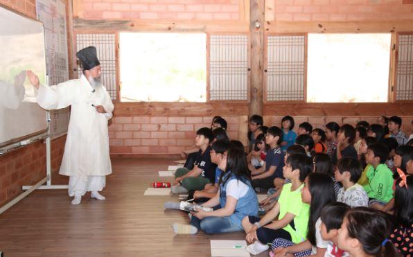 까치울푸른문화체험학교