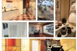 부천옹기박물관