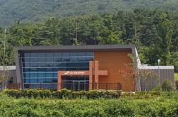 분성산생태숲체험관