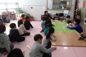삼정지역아동센터