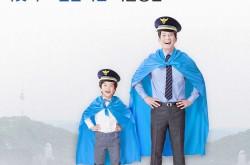 [서울][서울종암경찰서] 어린이 범죄예방 교육