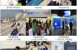 [서울][수서청소년수련관] 청소년 방과후 아카데미-꿈나래
