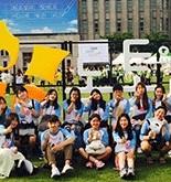 [서울][시립강북청소년센터] 청소년 운영위원회 '늘해랑'