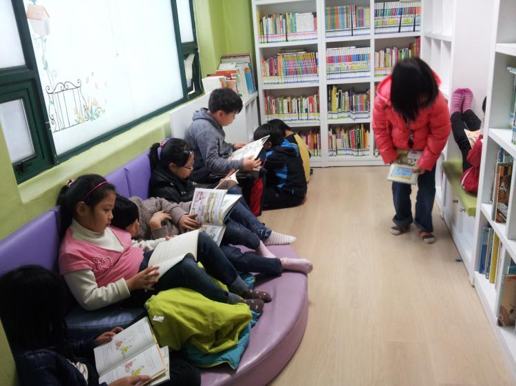 성산지역아동센터