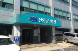 신안문화원