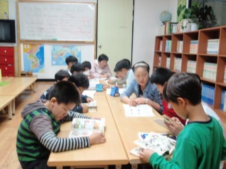 아름다운지역아동센터(부천)