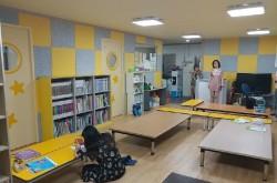 역곡지역아동센터