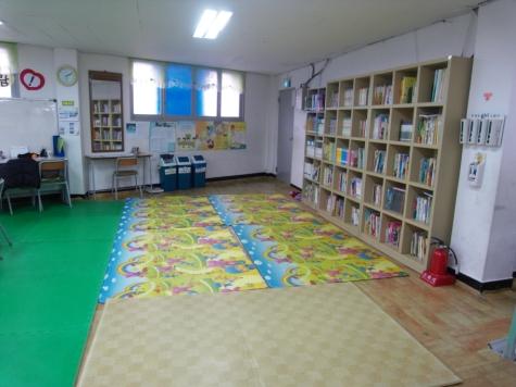 영광지역아동센터(부천)