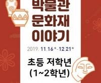 주말교육_저학년