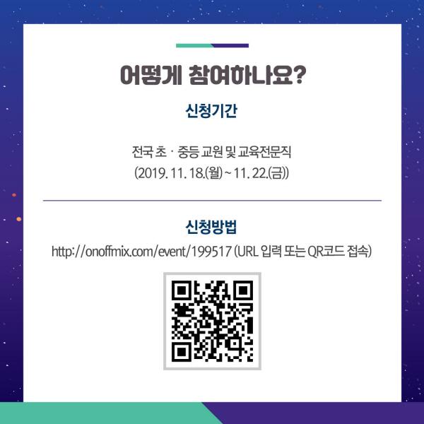 지속가능발전교육_카드뉴스5