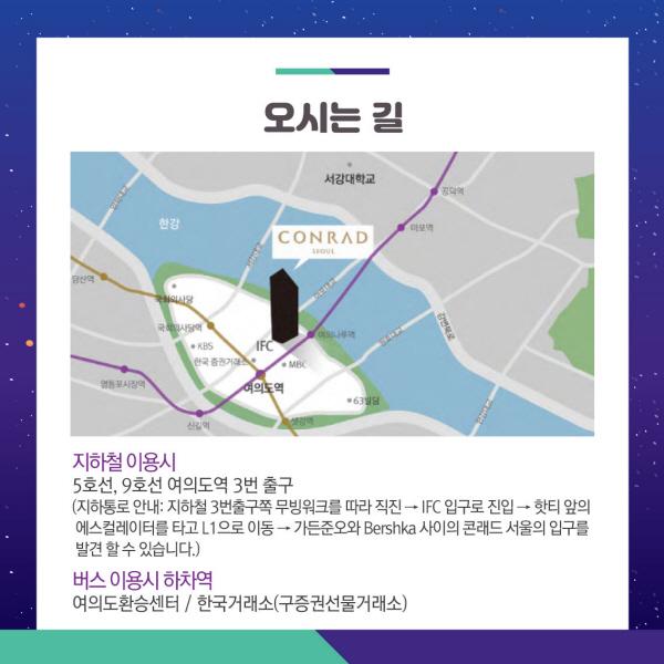 지속가능발전교육_카드뉴스6