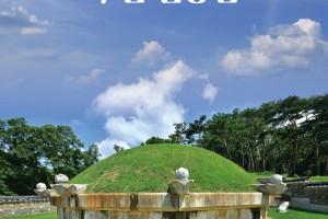 [크기변환]수원화성박물관(포스터)(0)