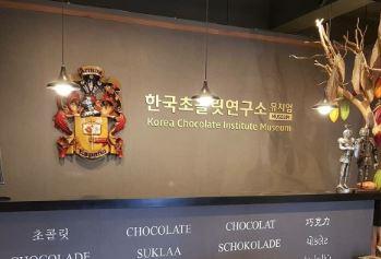 한국초콜릿연구소