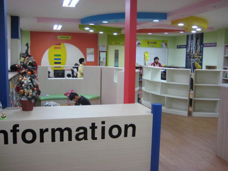 한우리지역아동센터(부천)