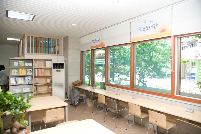 햇살이가득한도서관