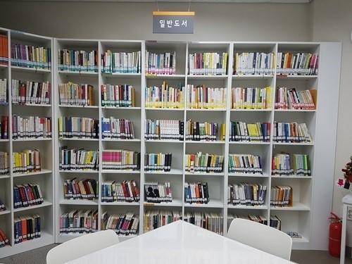 휴스토리꿈자람도서관