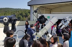 [부산][금련산청소년수련원] 청소년 우주과학캠프