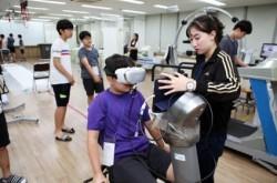 [서울][노원구청] 2019학년도 겨울방학 『과학체험교실』 참가자 모집 안내
