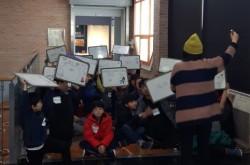 """[인천][검단선사박물관] 겨울방학 교육프로그램 """"도전 역사 퀴즈왕"""""""