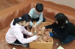 """[인천][검단선사박물관] 겨울방학 교육프로그램 """"우리동네 고고학자"""""""