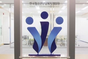 한국청소년상담복지개발원