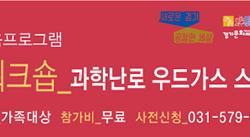 현수막-최종-2