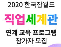 20200109_135859