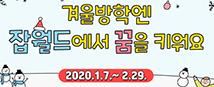 20200109_150005