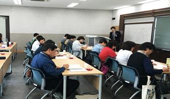 충청북도평생교육진흥원