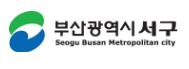 부산광역시서구 평생학습관