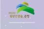 은평구평생학습관 (서울)
