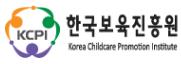 KCPI 한국보육진흥원